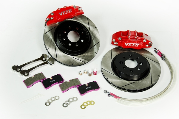 VTTR King 8 piston caliper brake kit_1